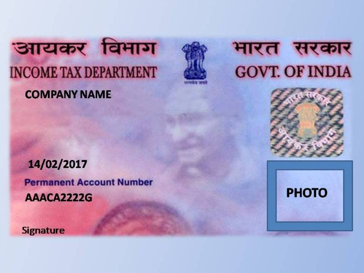 Pan Card company