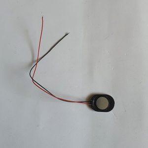 Haut Parleur MID-4G DMX-Q88