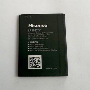 Batterie Référence: LP38220C Téléphone Startrail 6 4G