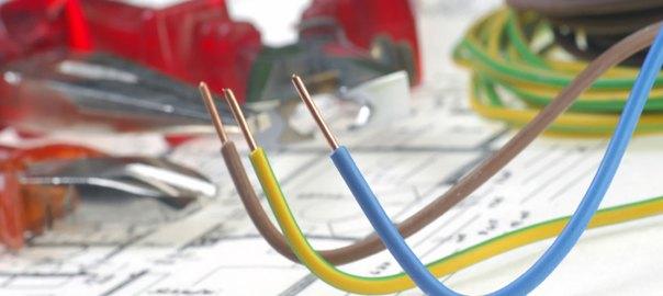 Эконом-электрика