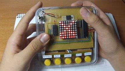 ed9224aba753ec863c7511ebb8dd8655 - Electrogeek