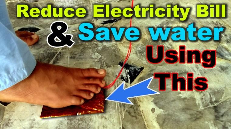 Reduce water bill
