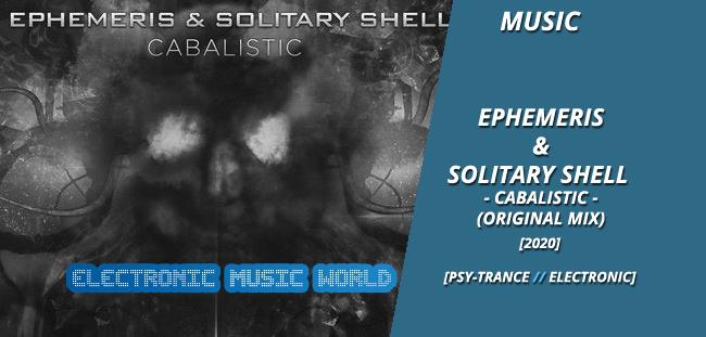 music_ephemeris__solitary_shell_-_cabalistic_original_mix