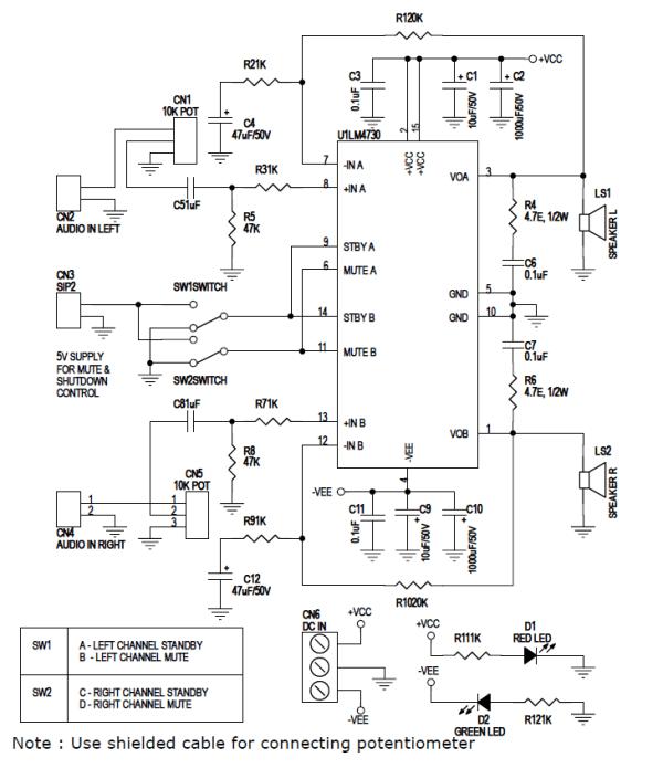 14W_Audio_Amplifier_Schematic