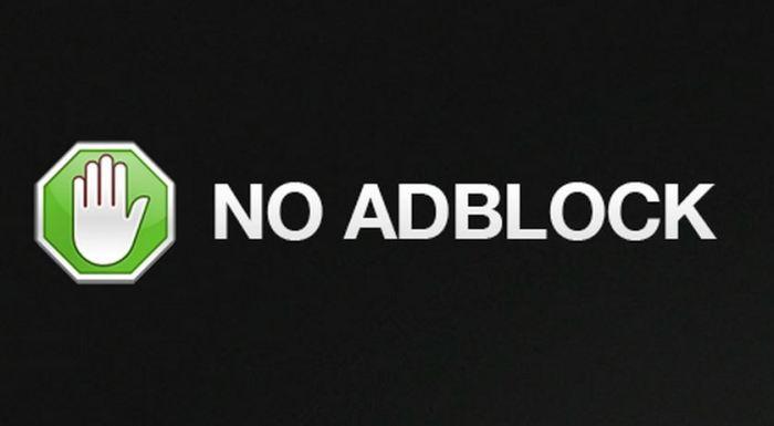 No uses adblock