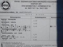 DSCN0191