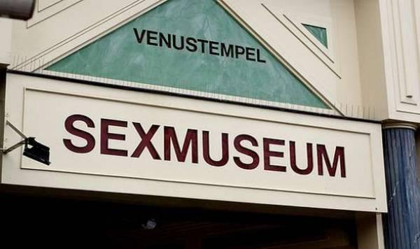 Μουσείο του σεξ σε χωριό της Μεσσηνίας