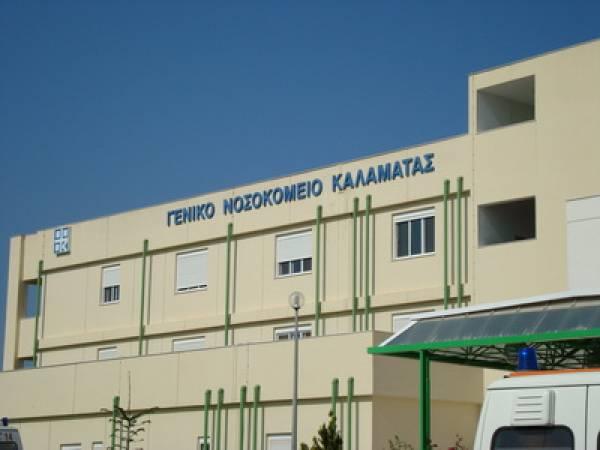 Μόνο έκτακτα χειρουργεία στο νοσοκομείο Καλαμάτας λόγω έλλειψης αναισθησιολόγων