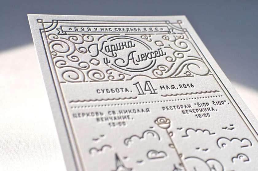 Modern Letterpress Wedding Invitation 5
