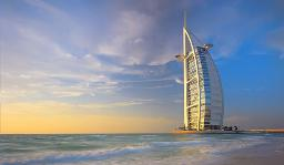 Burj Al Arab External