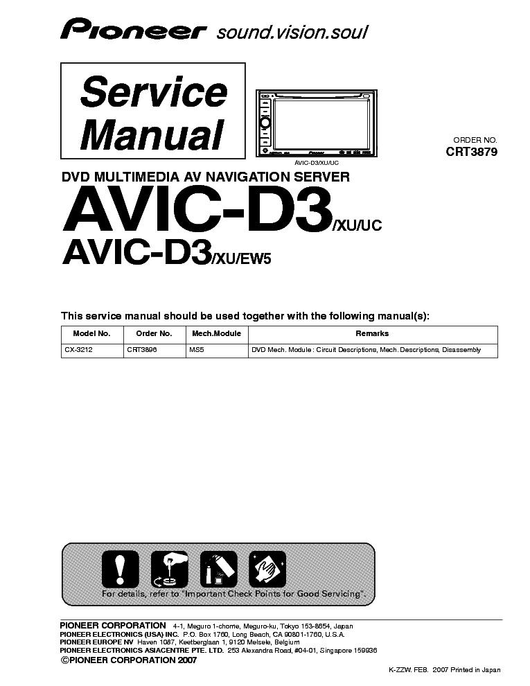 pioneer_avic d3.pdf_1?resize\\\\\\\\\\\\\\\=665%2C861\\\\\\\\\\\\\\\&ssl\\\\\\\\\\\\\\\=1 pioneer deh p3900mp wiring diagram & operation manual\