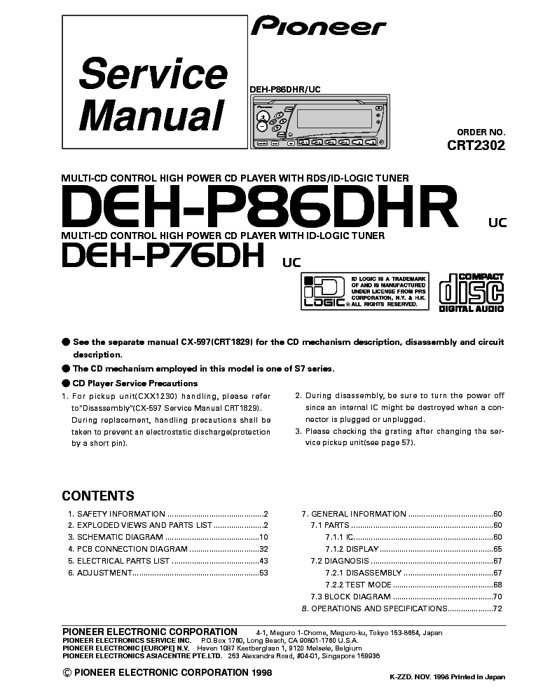 pioneer deh1300mp wiring harness diagram wiring diagram Pioneer Deh 1600 Wiring Diagram pioneer wire harness diagram printable wiring pioneer deh 1600 wiring diagram