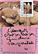 """art postal """"amour / Ours"""" envoyé à URSU nov 2010"""