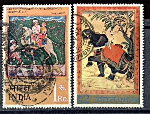 Timbre Inde 1973