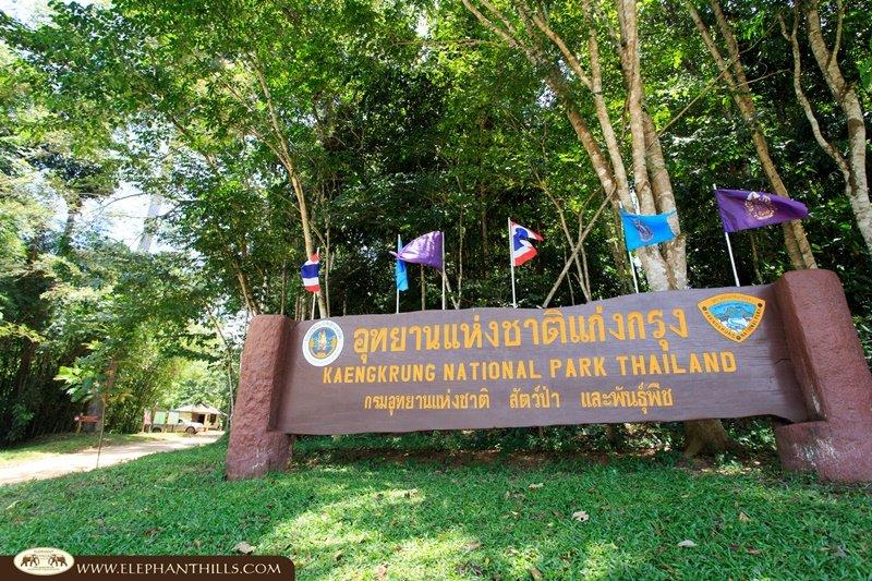 Kaeng Krung National Park Thailand