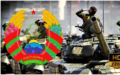 https://i1.wp.com/www.elespiadigital.com/images/stories/DEPOSITO2/img13/bielorrusia.jpg