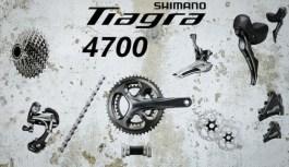 Shimano Tiagra 4700, presentazione