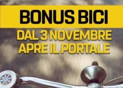 Il bonus bici si avvicina (e pure il click day…)