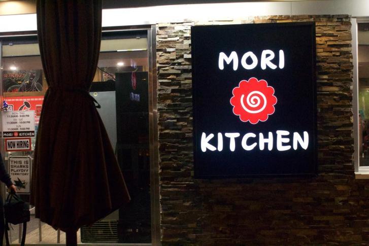 Restaurant Roulette Mori Kitchen Estoque