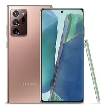 Snapdragon 865 Plus supporta la nuova gamma di smartphone flagship di Samsung