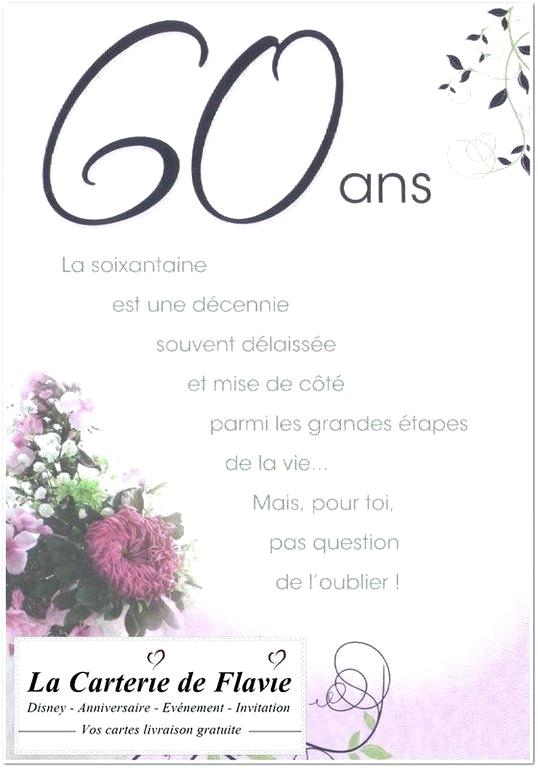 Carte Invitation Anniversaire Gratuite A Imprimer Adulte 60 Ans Elevagequalitetouraine
