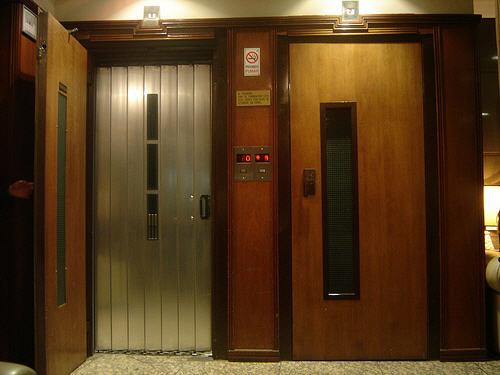 Elevatorbobs Elevator Pictures Hoistway Landing