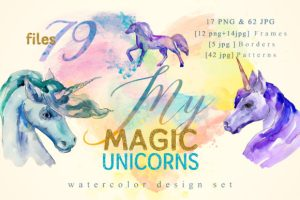 Magic-Unicorn-Watercolor