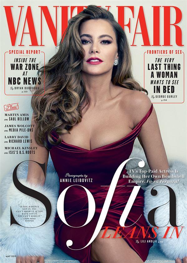 Sofia_Vergara_Vanity