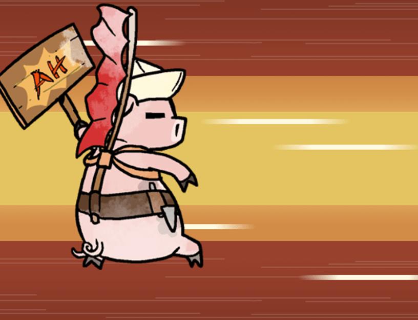 pig-attacking