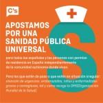 Ciudadanos quiere privatizar la sanidad y quitar el acceso sanitario a los inmigrantes. MENTIRA