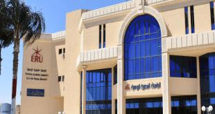 شروط التقديم والقبول في الجامعه المصرية الروسية