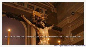 Cristo de la Vera Cruz.2006 Capilla del Cristo viejo. Fotografía www.elguichidecarlos.com