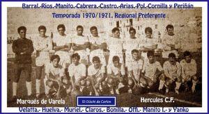 Hercules CF, equipo de San Fernando (Cádiz)