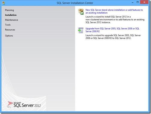 sql_server_express_2012_management_studio_02