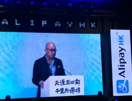 GCash partners with Alipay HK