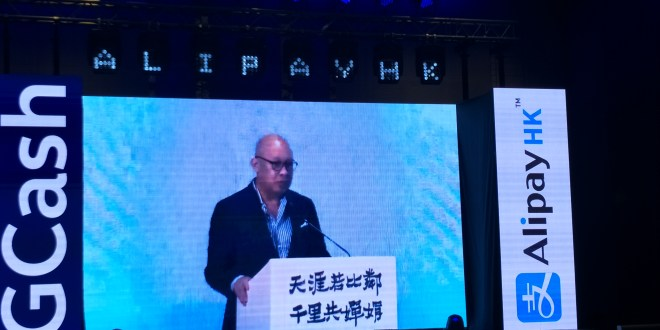 Globe MYNT GCash partners with Alipay