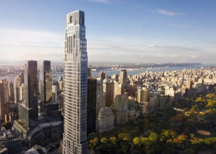New York City New Developments