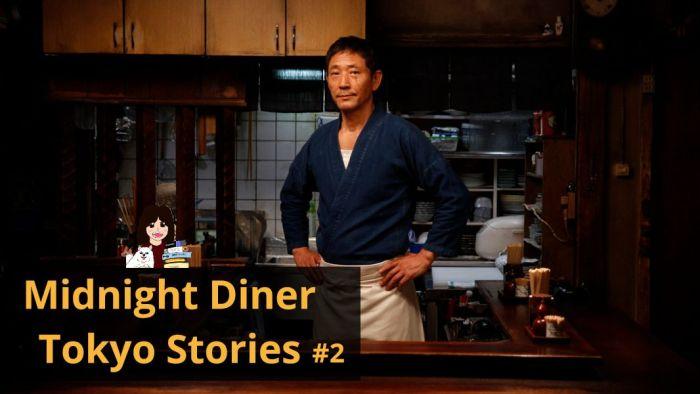midnight-diner-tokyo-stories-2-netflix_header