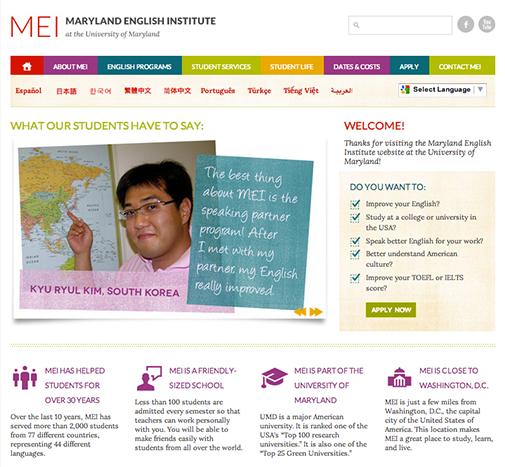 Maryland English Institute website