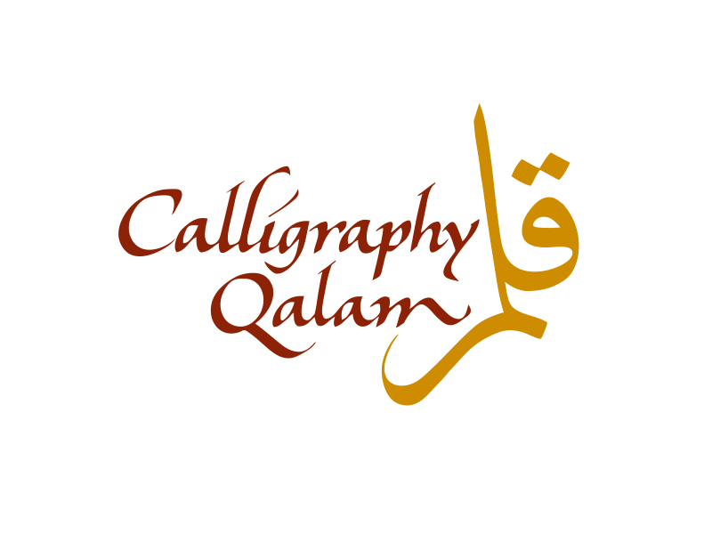 Calligraphy Qalam logo