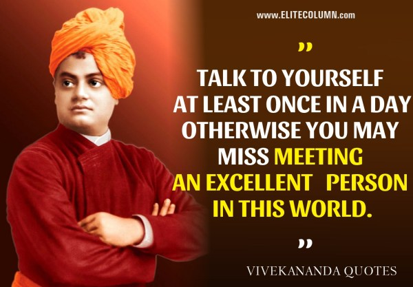 10 Swami Vivekananda Quotes Which Are Still Relevant ...