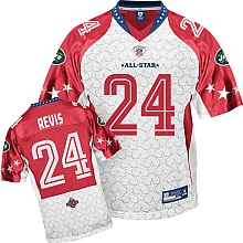 wholesale dealer 78fdb 53786 Youth Nfl Jerseys From China Online Nhl 10 Ps3 Looks Nothing ...