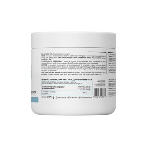 ostrovit-glutamine-1250-150-caps-back