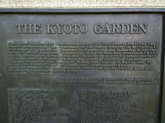 Koyto Garden Japan Festival creation