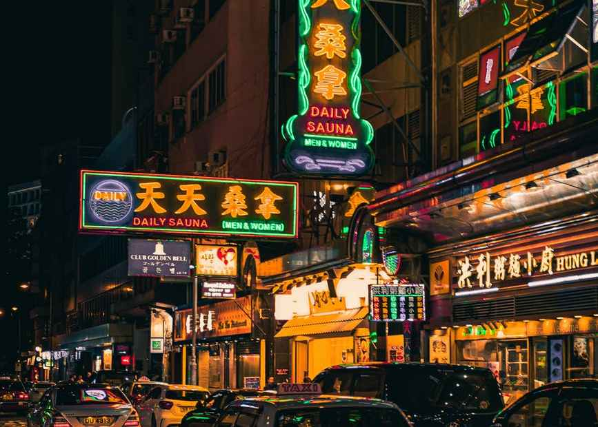 5 Best Shopping Streets in Hong Kong 1