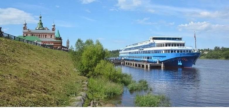 Crucero Rusia