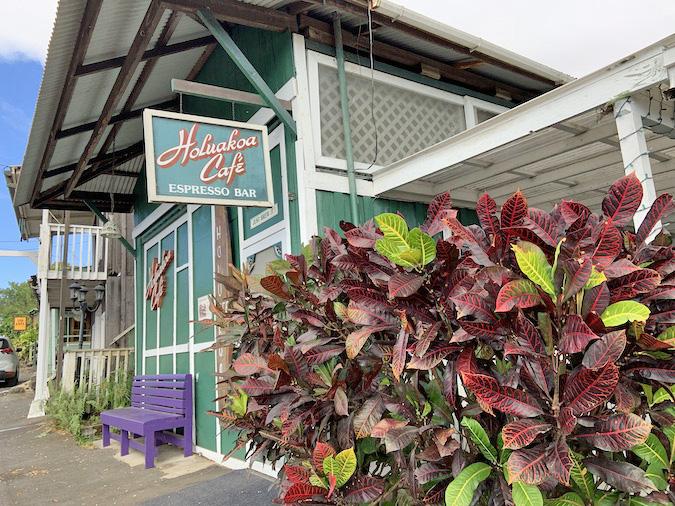 Afternoon Visit to Holualoa Artist Enclave on Big Isle