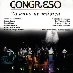 congreso-25_anos_de_musica-300x300