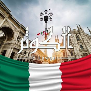 الاماكن السياحية في ايطاليا , شركات سياحة ايطاليا , شركات سياحة ميلان , شركة سياحة ايطالية , شركة سياحة