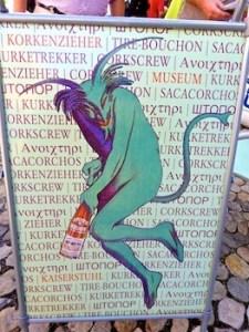 Plakat Korkenziehermuseum Burkheim 2016-08-23 Foto Elke Backert